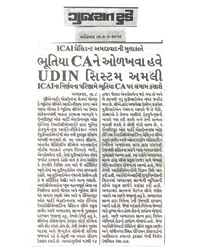 Ahmedabad Branch Of Western India Regional Council of The Institute